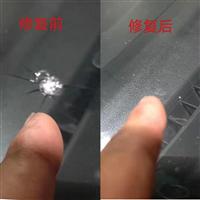 湛江汽車玻璃修補