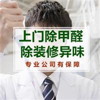 福田区BOB体育网站公司的电话