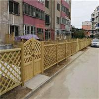 温州防腐木围栏