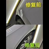 金华汽车凹陷修复