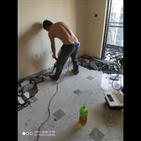 深圳建筑拆除