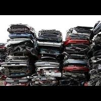 上虞报废车回收公司电话
