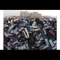 杭州萧山区余杭区临安区报废车回收