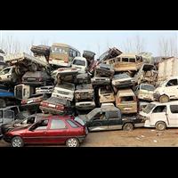 嘉兴报废车回收公司电话