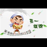 張家界撲克棋牌游戲開發公司