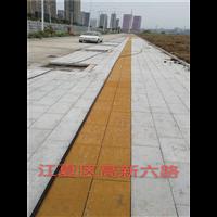 武汉彩砖定制
