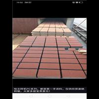 武汉透水砖厂家4