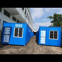 珠海移动集装箱