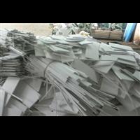 广州回收塑胶