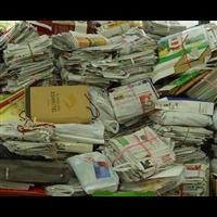 芜湖废纸回收