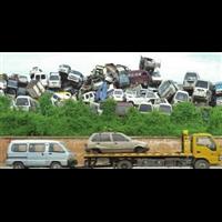 广平县报废车回收公司回收各种报废车办理车辆销户