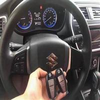大石桥配汽车钥匙遥控电话