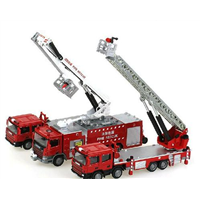 自治区消防协会