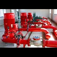 维吾尔自治区消防协会