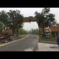 温州塑石假山施工