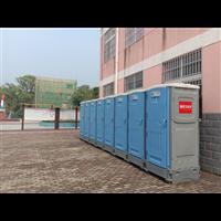 平顶山工地厕所租赁
