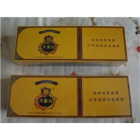 赤峰烟酒回收