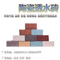 宁夏透水砖陶瓷透水砖坚定质量的理由