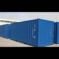 哈尔滨集装箱