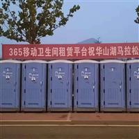 新乡移动厕所租赁