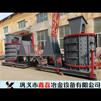 河南郑州1500型重型立轴式制砂机厂家价格批发