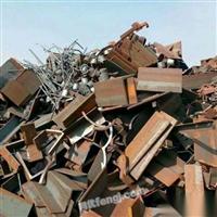 天津废铁回收公司