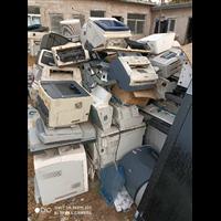 2020年北京废旧办公设备回收报价多少