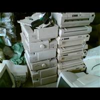 北京废旧打印机收购找哪家企业好