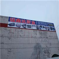 天津整体厨房设备装修