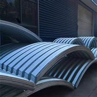 拼裝鋼波紋管