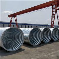 钢制金属波纹管