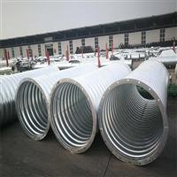 拱型金属波纹管
