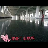 台州工业地坪