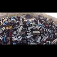 回收报废车