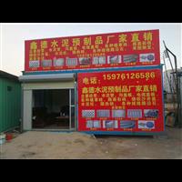 惠州水泥制品