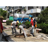 桐乡清理化粪池