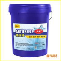 现代专用防冻液冷却液厂家直供工程机械专用防冻液冷却液