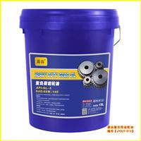 龙工专用齿轮油厂家直供工程机械专用齿轮油