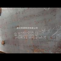 新到低温容器板16MnDR新钢正火回火一级探伤已入室内库