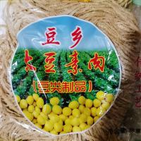 豆制品的益处