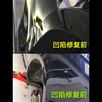开封汽车免喷漆凹陷修复