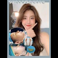 韩国磨骨专家吉玟锡