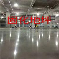 宁波固化地坪