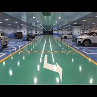 深圳市翡翠海岸环氧地坪
