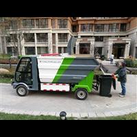 北京装修垃圾清运是如何收费的