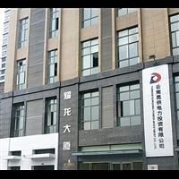 南方电网集团云南国际企业空气治理