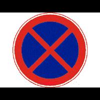 山东青岛警示标示牌厂家直销