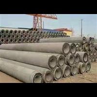 西藏水泥制品厂