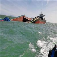 海南潜水公司