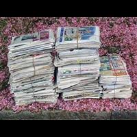 广州破碎料回收
